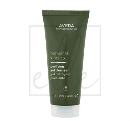 Aveda botanical kinetics purifying gel cleanser - 40ml (travel size)