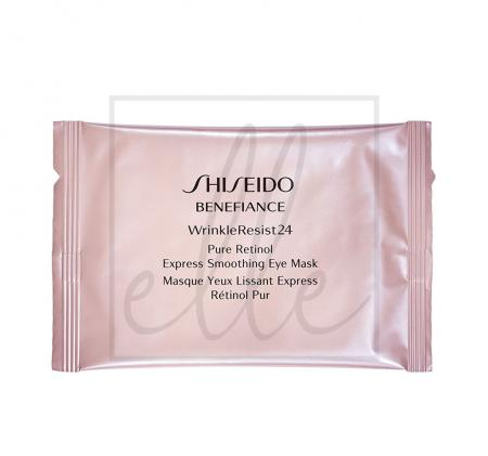 Shiseido benefiance wrinkleresist24 pure retinol express smoothing eye mask - 12x2 patchs