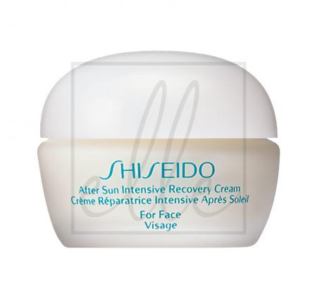 Shiseido after sun intensive recovery cream - 40ml