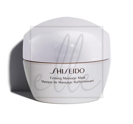 Shiseido firming massage mask - 50ml
