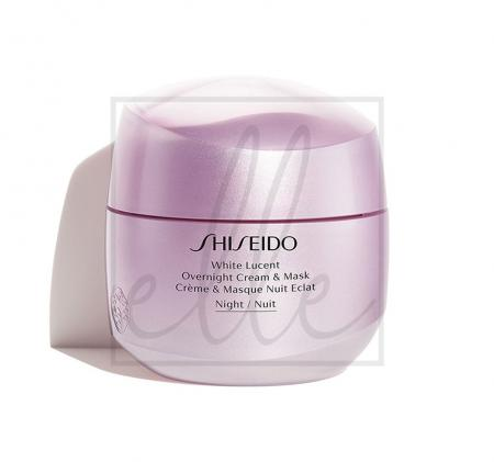 Shiseido white lucent overnight cream & mask - 75ml