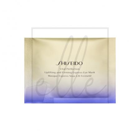 Shiseido vital perfection uplifting and firming express eye mask - 2 x 12 sachets