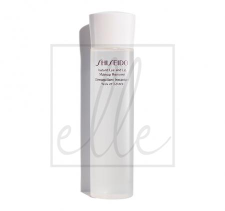 Shiseido essentials instant eye and lip makeup remover - 125ml