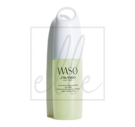 Shiseido waso quick matte moisturizer oil free - 75ml