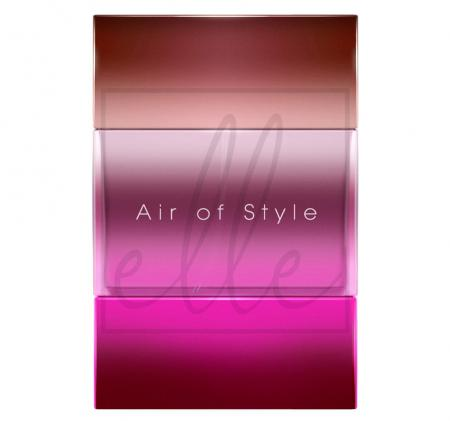 Air of style
